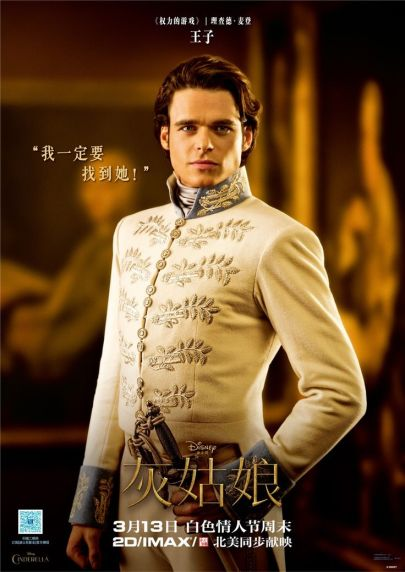richard madden prince charming